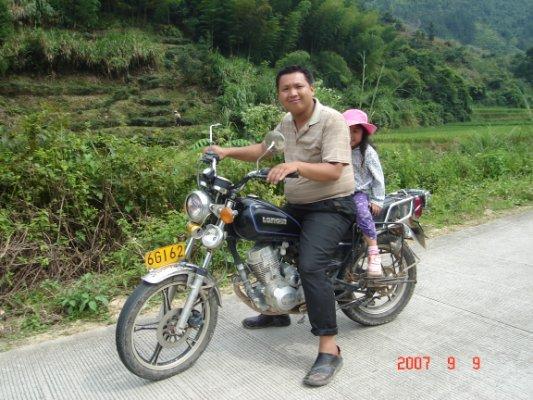 福建省バイク